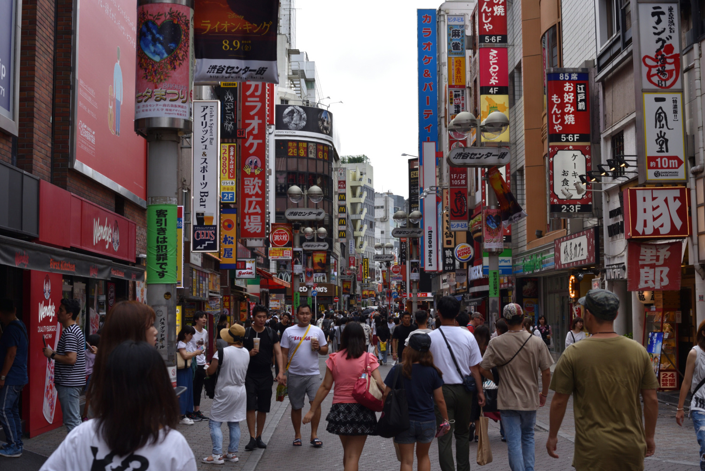 City break w Tokio?