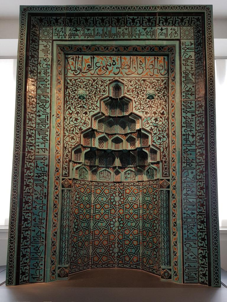 Nisza modlitewna w Muzeum Pergamońskim