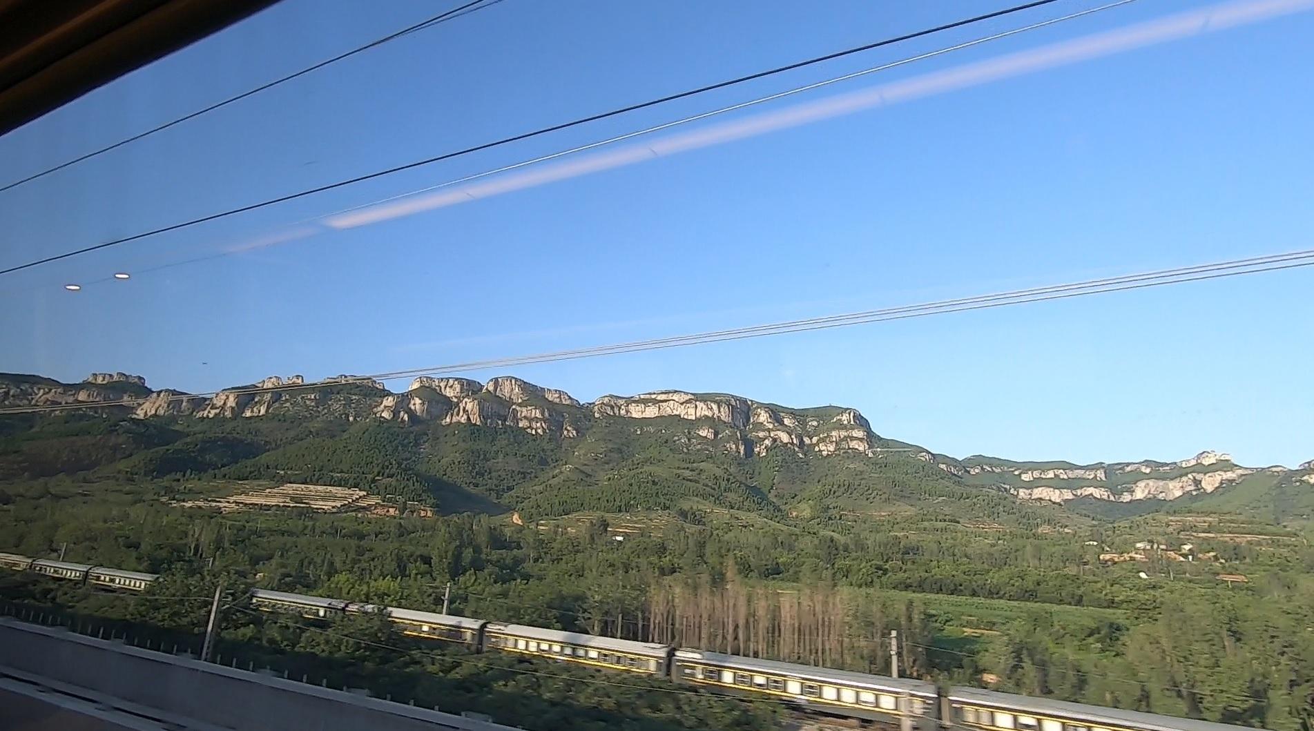 Pociągiem z Szanghaju do Pekinu