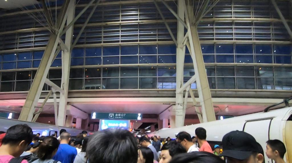 Tłum na stacji Pekin Południowy