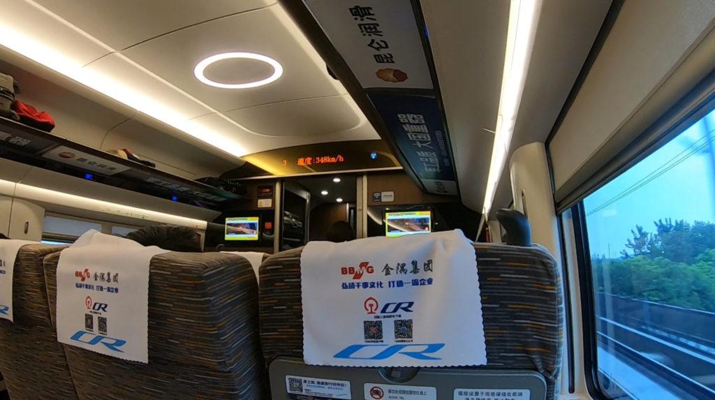 Prędkościomierz w pociągu