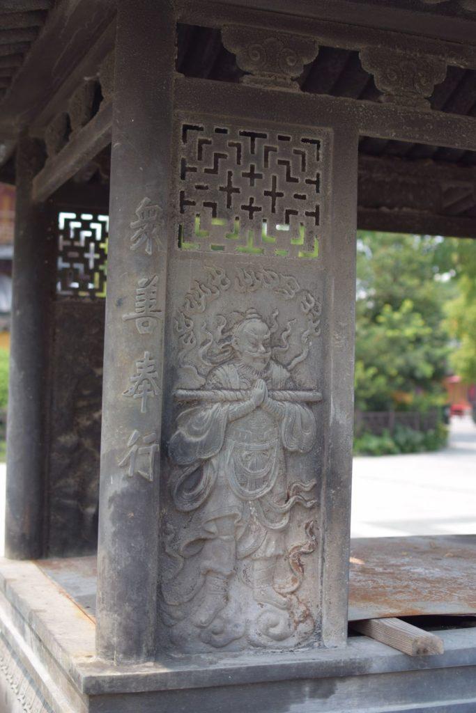 detale w świątyni Longhua Świątynie Szanghaju