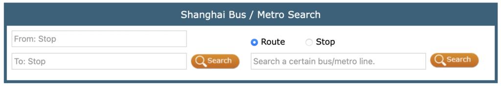 wyszukiwanie połączeń - metro/autobusy