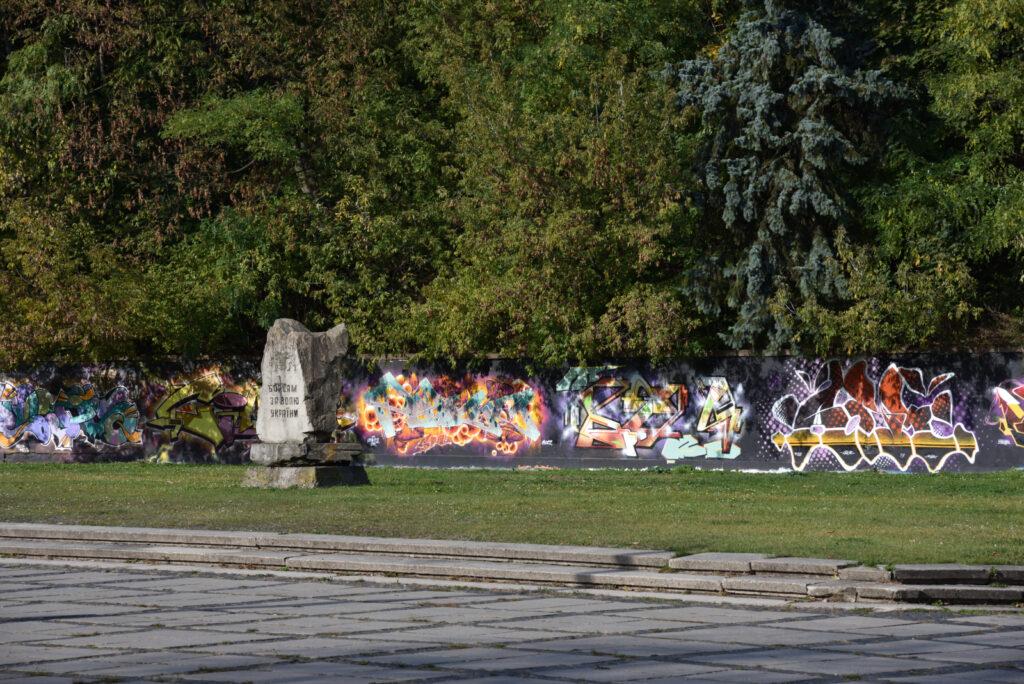 City break we Lwowie - mural