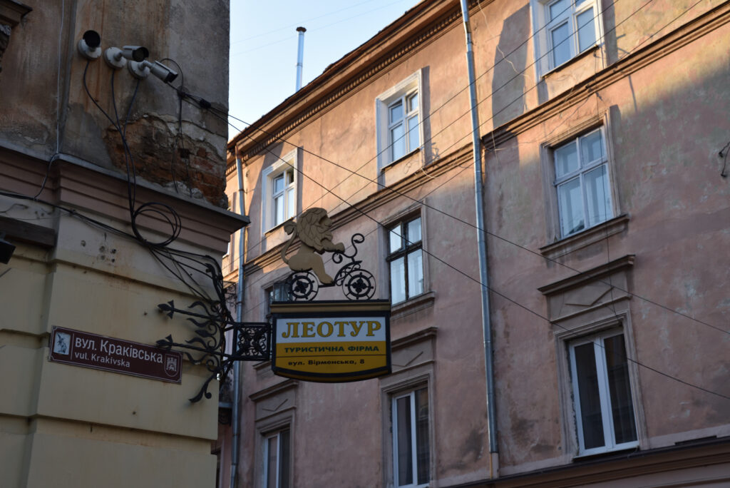 Motyw lwa jest we Lwowie często wykorzystywany